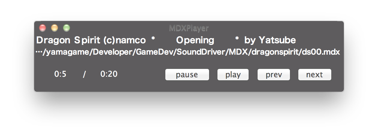 MDXPlayer for OSX
